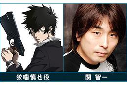 ゲーム「サイコパス」に3名の新キャラクター登場 果たしてTV2期はどうなる? 画像