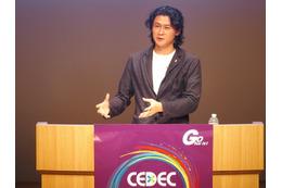 冲方丁が語った「物語のちから」 CEDEC 2014基調講演 画像