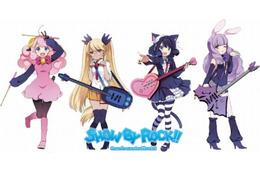 深夜TVアニメも決定、サンリオ「SHOW BY ROCK!!」がゲーマーズ・アニメイトで限定グッズ 画像