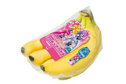 """期間限定""""プリキュア・バナナ""""販売!チキータバナナがプレゼント企画や特製シールでキャンペーン 画像"""