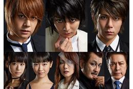「デスノートThe Musical」 全キャストが明らかに 夜神総一郎役に鹿賀丈史など 画像