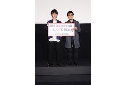 映画「るろうに剣心」シリーズ累計興収100億円突破 佐藤健、大友監督がファンに感謝の挨拶 画像