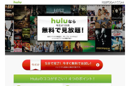 Hulu、「ニュー・シネマ・パラダイス完全版」などアスミック作品43作品を配信 画像