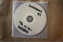 """10月スタート新番組「SHIROBAKO」第1話の""""白箱""""を編集部入手!その中身は? 画像"""