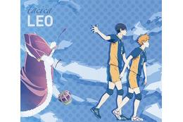 TVアニメ「ハイキュー!!」とtacica「LEO」でスペシャルPV 名場面続出の1分半を期間限定配信 画像