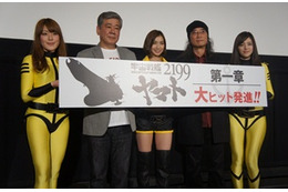 遂に発進した「宇宙戦艦ヤマト2199」 出渕総監督「4年間かけて辿り着いた」 画像
