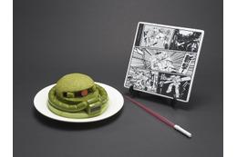 クリスマスにお薦め「量産型ザクケーキセット」、抹茶ベースで色合いも再現 画像