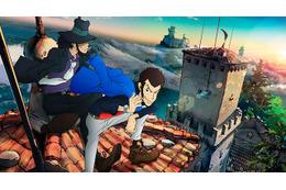「ルパン三世」に30年ぶりの新作TVシリーズ 2015年完成 画像