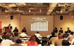2013年のアニメ産業売上は史上最高額に「アニメ産業レポート 2014」刊行記念セミナー 画像
