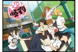 アニメ「となりの怪物くん」は10月1日スタート テレビ東京系ほかにて放映 画像