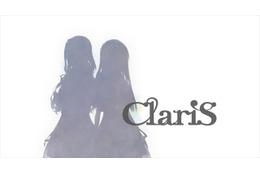 """アリス卒業から5ヶ月、新生""""ClariS""""が始動! 「リスアニ!」に 新メンバーを加えた音源収録 画像"""