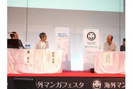 海外マンガフェスタ2014開催 アメコミの巨星ジム・リーも来日、トークや作品紹介 画像