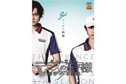 """ミュージカル「テニスの王子様」3rdシーズン 2015年""""青学vs不動峰戦""""から始動 画像"""