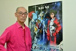 放送開始後、初の富野総監督スペシャルインタビュー「ガンダム Gのレコンギスタ」を語る(上)  画像