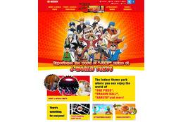 ジャンプ作品のテーマパーク「J-WORLD TOKYO」が英語・中国語サイトオープン 画像