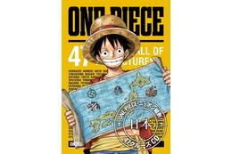 「ONE PIECE」 全47種類のキャラクターCDが1月28日同時発売 画像