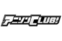 「アニソンCLUB!」1月からMXで放送開始 ネット発アニソン見放題「animeloLIVE!」がテレビ進出 画像