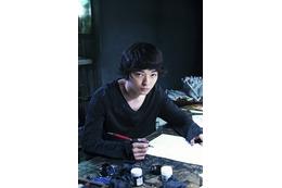 「バクマン。」新妻エイジ役に染谷将太 天才若手マンガ家を演じる 画像