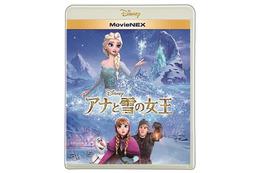 「アナと雪の女王」が300万枚突破 ディズニー・スタジオ作品で過去最高記録 画像