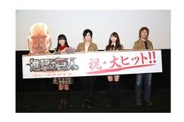 TVアニメ「進撃の巨人」第2期、2016年決定 劇場版後編は2015年6月27日公開 画像
