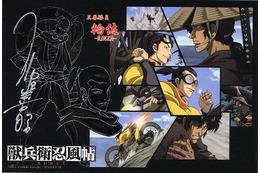 川尻善昭、アニメ監督デビュー30周年 大友克洋や奈須きのこらも絶賛する才能