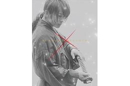 映画「るろうに剣心」3部作収録BD‐BOX発売 興収43億円「伝説の最期編」もBD/DVDに  画像