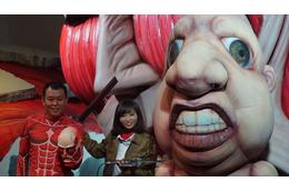 「進撃の巨人展」セレモニーに吉木りさが登場 襲い掛かる2m級の巨人、その正体は… 画像