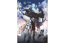 「楽園追放」興行収入1億円突破 BD/DVD予約は現時点で3万枚超を見込む 画像