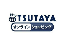 EGOISTのサイコパス2のEDが1位を獲得 TSUTAYAアニメストア11月音楽ランキング 画像