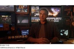 映画のタイトルは「トゥモローランド」2015年6月6日公開 ディズニーが贈る超大型プロジェクト 画像