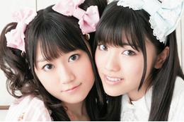 ゆいかおり、ニューシングル決定 前山田健一がプロデュース 初のライブツアーも 画像