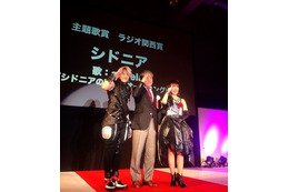 angelaが「シドニア」熱唱、第19回アニメーション神戸の主題歌賞受賞 画像