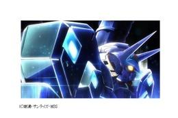 富野総監督も登壇 「G-レコ」イベント開催決定 本編上映にキャストトーク 画像