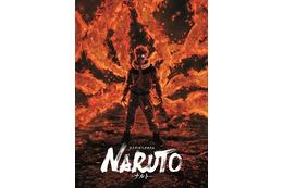 舞台「NARUTO-ナルト-」がキャストを発表 ナルト役・松岡広大、サスケ役・佐藤流司 画像