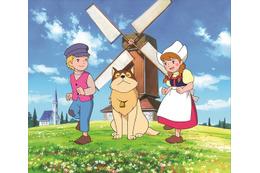 大切なことはアニメが教えてくれた「みつばちマーヤ」と「フランダースの犬」金言集発売 画像