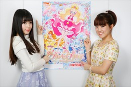 「Go!プリンセスプリキュア」テーマソング決定 OPに磯部花凜、EDは北川理恵 画像