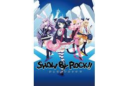 サンリオ初の深夜アニメ「SHOW BY ROCK!!」2015年4月スタート 声優陣も超豪華 画像