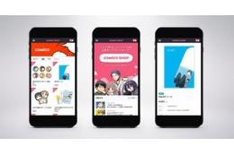 マンガ配信アプリ「comico」がECストア運営 「comico SHOP」 1月15日オープン 画像