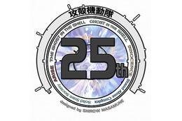 TVシリーズ「攻殻機動隊 ARISE」 2015年4月から放送開始 画像