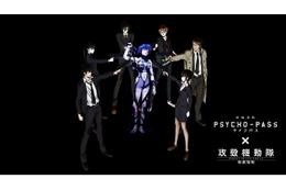 草薙素子の犯罪係数は? 超ウィザード級のハッカーが新宿駅シビュラシステムをハッキング 画像