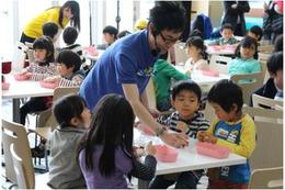 レゴで遊べる「レゴランド・ディスカバリー・センター」 大阪・天保山に2015年春登場 画像