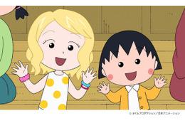 「ちびまる子ちゃん」アニメ25周年記念 一時間枠のスペシャル放送決定  画像