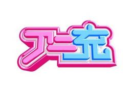スマホ向け放送局NOTTV アニメ情報番組「アニ充」 主題歌動画を公開 画像