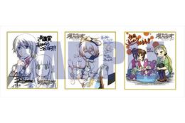 「蒼き鋼のアルペジオ‐アルス・ノヴァ‐DC」来場者特典発表、ミニ色紙3種をランダム配布 画像
