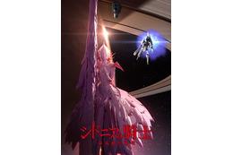 「シドニアの騎士 第九惑星戦役」BD/DVD第1巻 放送からわずか1ヵ月以内で発売 画像