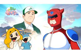 「ゼウシくん」最新話はヒーローもの? エピソードの追加製作も決定 画像