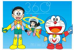 """miwaとドラえもんが""""360°""""つながる「のび太の宇宙英雄記 」CDジャケット公開 画像"""