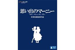 「思い出のマーニー」で高橋大輔が舞う BD・DVD3月18日発売でCM起用 画像