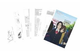 「花とアリス殺人事件」来場者特典に岩井俊二監督の絵コンテを収録 画像