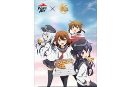 「艦これ」と「ピザハット」がコラボ かわいい艦娘たちが提督にピザをお届け! 画像